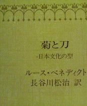 b0079055_2181327.jpg
