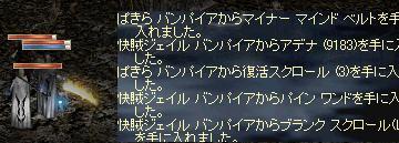 f0043259_0554221.jpg