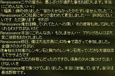 f0120661_2055517.jpg
