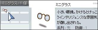 e0115871_4415349.jpg