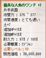 f0122471_22295841.jpg