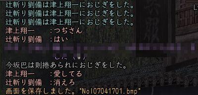 c0035572_0152185.jpg