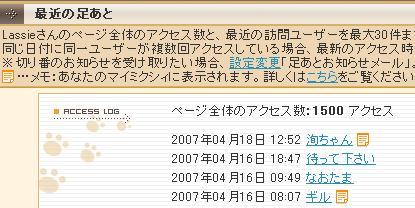 f0072978_15251851.jpg
