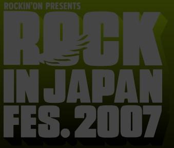 *RIJF* ROCK IN JAPAN FESTIVAL 2007@トラックバックセンター_a0032384_19305461.jpg