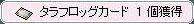 f0016099_16153056.jpg