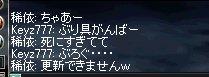 b0078004_055183.jpg