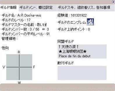 d0075613_11145632.jpg