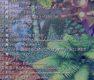 f0023613_791753.jpg