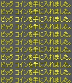 b0062614_1345269.jpg