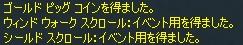 b0062614_1374256.jpg