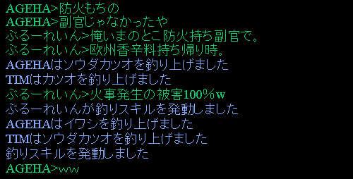 f0029614_21445245.jpg