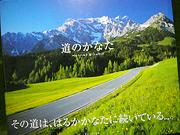 d0042618_0443868.jpg