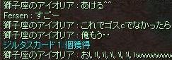 f0107520_17585531.jpg