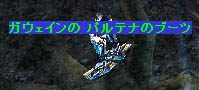 f0044936_11552146.jpg