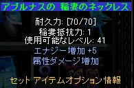 f0044936_11553291.jpg