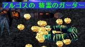 f0044936_1156073.jpg