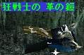 f0044936_11562616.jpg