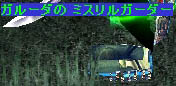 f0044936_11563677.jpg