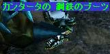 f0044936_11564575.jpg