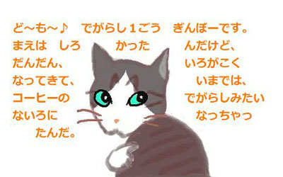 c0096342_2151342.jpg