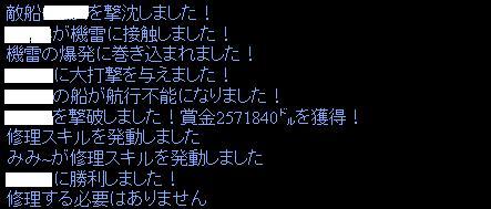 d0004248_18523687.jpg