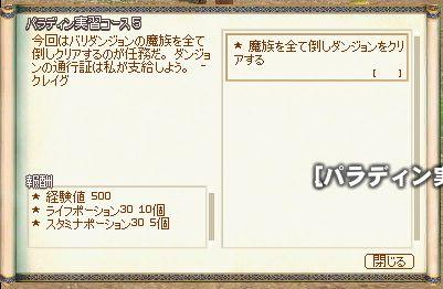 f0056650_950118.jpg