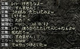 c0107459_9102456.jpg