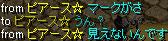 f0115259_11191750.jpg