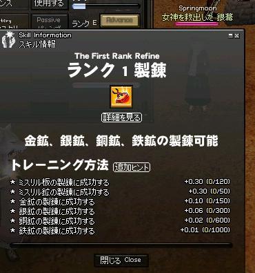 e0091363_11173519.jpg