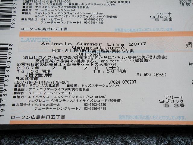 b0048879_024826.jpg