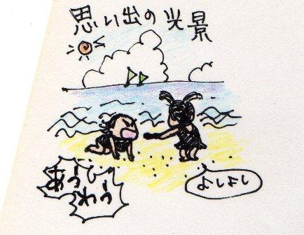 幼少期 ~a memory of childhood~_c0105183_2248208.jpg