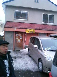 北海道ツアーwith CRACKS!_e0096083_20322484.jpg