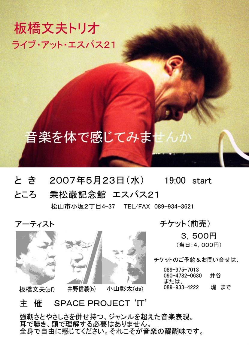 b0052286_9563736.jpg