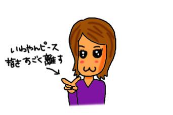 いわやんの悲劇 〜リターンズ〜_a0093189_12225746.jpg