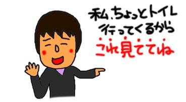 いわやんの悲劇 〜リターンズ〜_a0093189_12444628.jpg