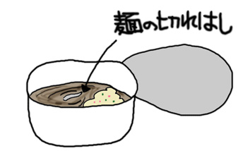 いわやんの悲劇 〜リターンズ〜_a0093189_13451366.jpg