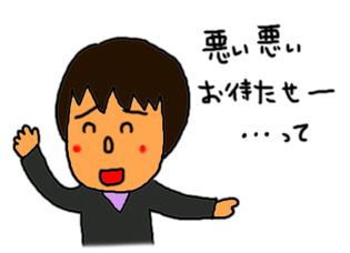 いわやんの悲劇 〜リターンズ〜_a0093189_13564521.jpg