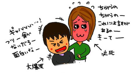 いわやんの悲劇 〜リターンズ〜_a0093189_14162131.jpg
