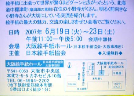 f0029393_20511350.jpg