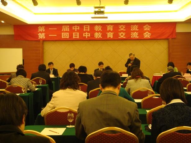 探讨中国学生赴日本语言学校学习的操作问题_d0027795_16164529.jpg