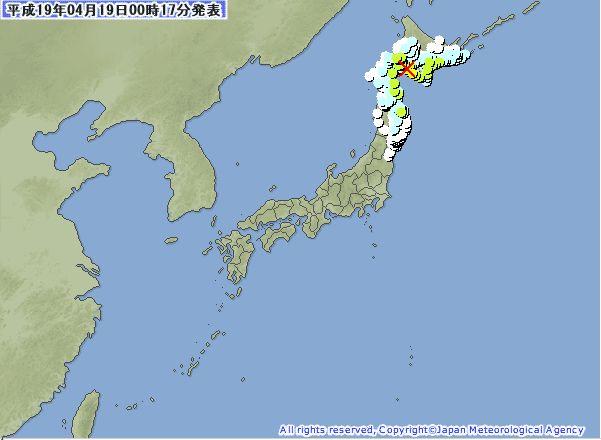 07.04/19.胆振支庁中東部M5.5の結果報告_e0006509_0441079.jpg