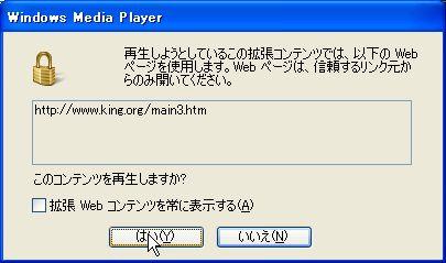 f0012718_6434051.jpg