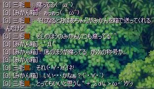 d0084319_1553119.jpg