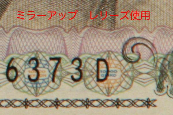 レンズ台座ブレテスト_f0077521_2153573.jpg