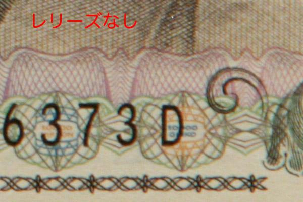 f0077521_21581075.jpg