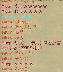 e0027722_9493832.jpg