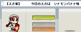 f0043225_2043137.jpg