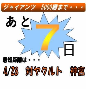 f0080837_15501486.jpg