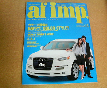 auto fashion imp.2007/05_d0079440_22382529.jpg
