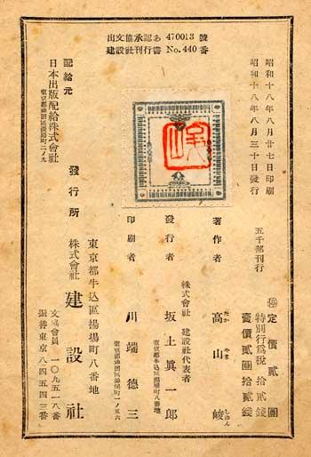 b0081843_19354587.jpg